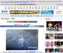 Chuyện về một loài hoa gây tranh cãi trên truyền thông nhà nước Trung Quốc