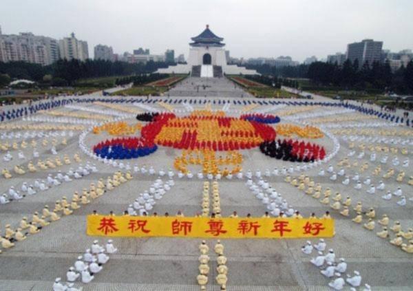 Các học viên Pháp Luân Công Đài Loan thiền định xếp theo hình ký hiệu của Pháp Luân Đại Pháp, với hình chữ Vạn ở trung tâm.