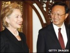 TQ phản đối Mỹ quốc tế hóa Biển Đông