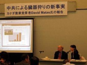 Bằng chứng mới về việc thực trạng mổ cắp nội tạng của ĐCSTQ ở Nhật Bản
