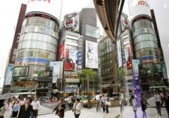 Nhật Bản xem xét biện pháp kích thích kinh tế