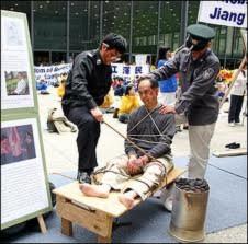 Thượng nghị sĩ Hoa Kỳ viết cho Đại sứ Trung Quốc lên án cuộc bức hại Pháp Luân Công