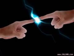 Công nghệ chế tạo năng lượng điện từ không khí