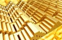 Giá vàng giảm 7.000 đồng/chỉ