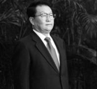 Hiệp hội Pháp Luân Đại Pháp Ai-len đề nghị bắt giữ một quan chức Trung Quốc