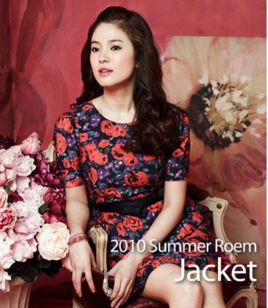 Song Hy Kyo - Hoa mùa hè