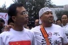 Người biểu tình ở trước Ðại sứ quán Nhật Bản ở Bắc Kinh.