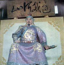 """Tượng Nhạc Phi trong miếu thờ Nhạc Phi ở Hàng Châu. Bốn chữ trên bảng là """"Hoàn ngã hà sơn"""" – """"Trả lại núi sông của ta"""". (Ảnh từ minghui.org)"""