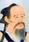 Thuốc mê Trung Quốc cổ xưa