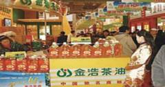 Trung Quốc: Chính quyền ém thông tin dầu ăn chứa chất gây ung thư