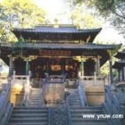 Truyền thuyết về núi Phượng Hoàng ở thành phố Côn Minh, tỉnh Vân Nam