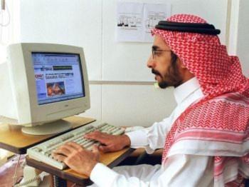 Đừng làm điều xấu: Lời khuyên khi sử dụng Internet ở UAE