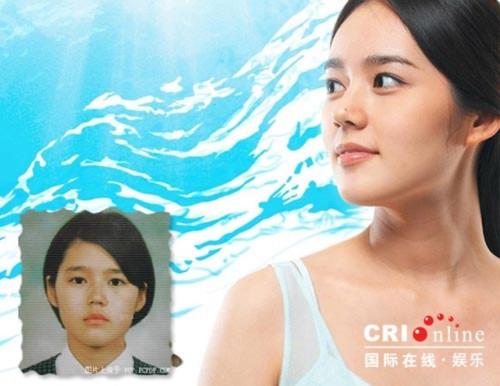 9 vẻ đẹp 'không dao kéo' xứ Hàn - Tin180.com (Ảnh 3)