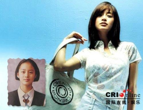 9 vẻ đẹp 'không dao kéo' xứ Hàn - Tin180.com (Ảnh 4)