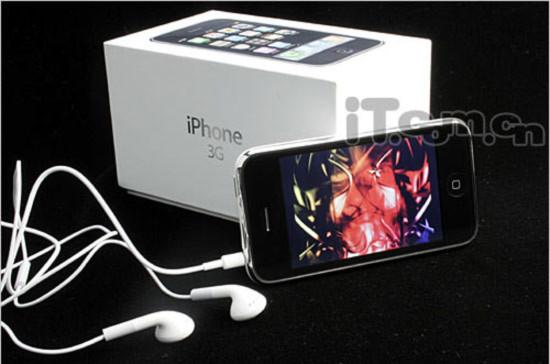 Apple từng bị khách hàng Hàn Quốc phàn nàn về dịch vụ hậu mãi.