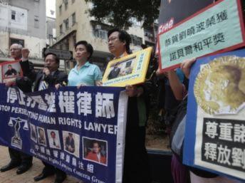 Giới nhân quyền đòi Bắc Kinh ngừng trấn áp người ủng hộ Lưu Hiểu Ba