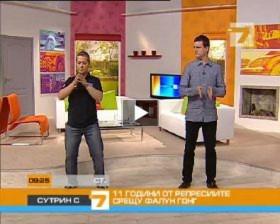 Giới thiệu Pháp Luân Công trên Truyền hình Quốc gia Bungari