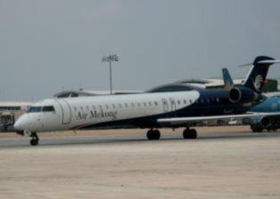 Hãng hàng không tư nhân thứ 3 cất cánh