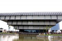 Khánh thành Bảo tàng hiện đại nhất Việt Nam