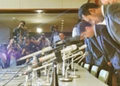 Nhật kêu gọi Trung Quốc hành động có trách nhiệm