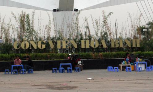 Công trình kỷ niệm 1000 năm Thăng Long - Hà Nội đã bắt đầu xuống cấp