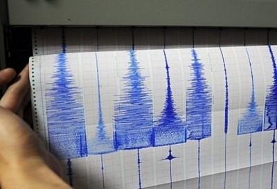 Động đất gần quần đảo Mentawi.