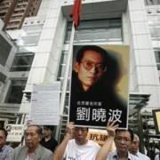 Ông Lưu Hiểu Ba có thể được trao Giải Nobel Hòa Bình