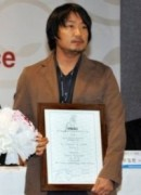Park Jung Bum thắng đậm tại LHP Quốc tế Busan