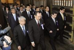 Các quan chức Nhật Bản thăm Đền Yasukuni
