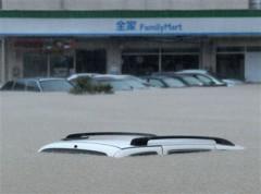 Siêu bão Megi đổ bộ vào Đài Loan