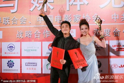 Cùng với Hoa Mộc Lan, Họa bì cũng là bộ phim Triệu Vy và Trần Khôn đóng cặp với nhau. Do vậy với hai người đây là giải thưởng rất có ý nghĩa.