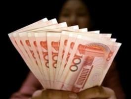 Trung Quốc: Cất tiền vào đâu?