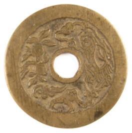 Tiền xu Trung Quốc thời cổ. (Ảnh: Sound of Hope)