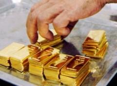 300 lượng vàng bị mất sạch trong đêm