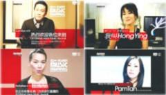 4 ngôi sao Việt Nam giới thiệu giải thưởng âm nhạc châu Á