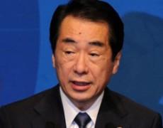 APEC khai mạc trong sự căng thẳng giữa các 'ông lớn'