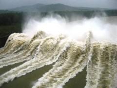Chấn chỉnh sai phạm qui trình xả lũ thuỷ điện Sông Ba Hạ