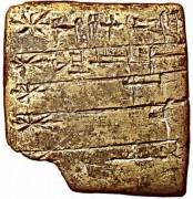 Cuốn sách đầu tiên của loài người bằng những tấm đất sét nung