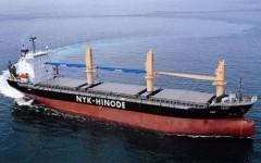 Cướp biển bắn tàu chiến