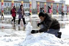 Giải quyết nạn thiếu nước bằng tuyết tại Trung Quốc