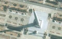 Khám phá Triều Tiên qua ảnh vệ tinh