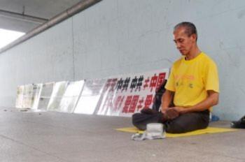 Luật pháp thất thường của Singapore được dùng để nhắm vào một người tập thiền