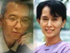 Miến Điện thả Nobel Hòa bình: sức ép đối với Trung Quốc gia tăng