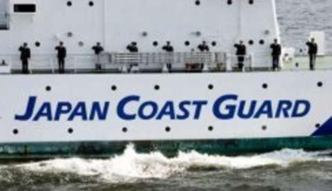 Tàu Trung Quốc mất tích ngoài khơi Okinawa