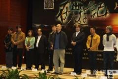 Tây Du Ký' của Trương Kỷ Trung ra trailer đầu tiên