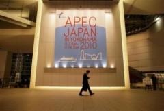 """Thượng đỉnh APEC với dư âm """"thương mại, tiền tệ"""" của G20"""