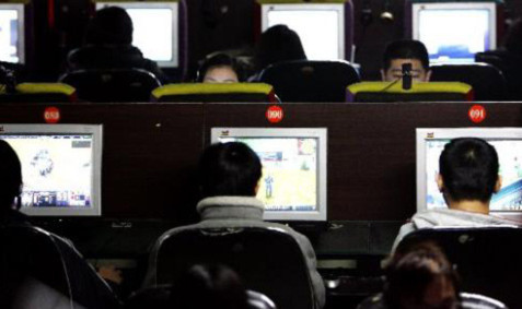 Trung - Mỹ lời qua tiếng lại chuyện hacker