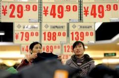 Trung Quốc đối phó 'bão giá'