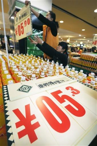 Trung Quốc trợ giá thực phẩm