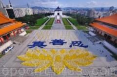 6000 học viên Pháp Luân Công xếp hình một bông hoa sen vàng khổng lồ